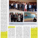 16-11-2017 Corriere di Novara